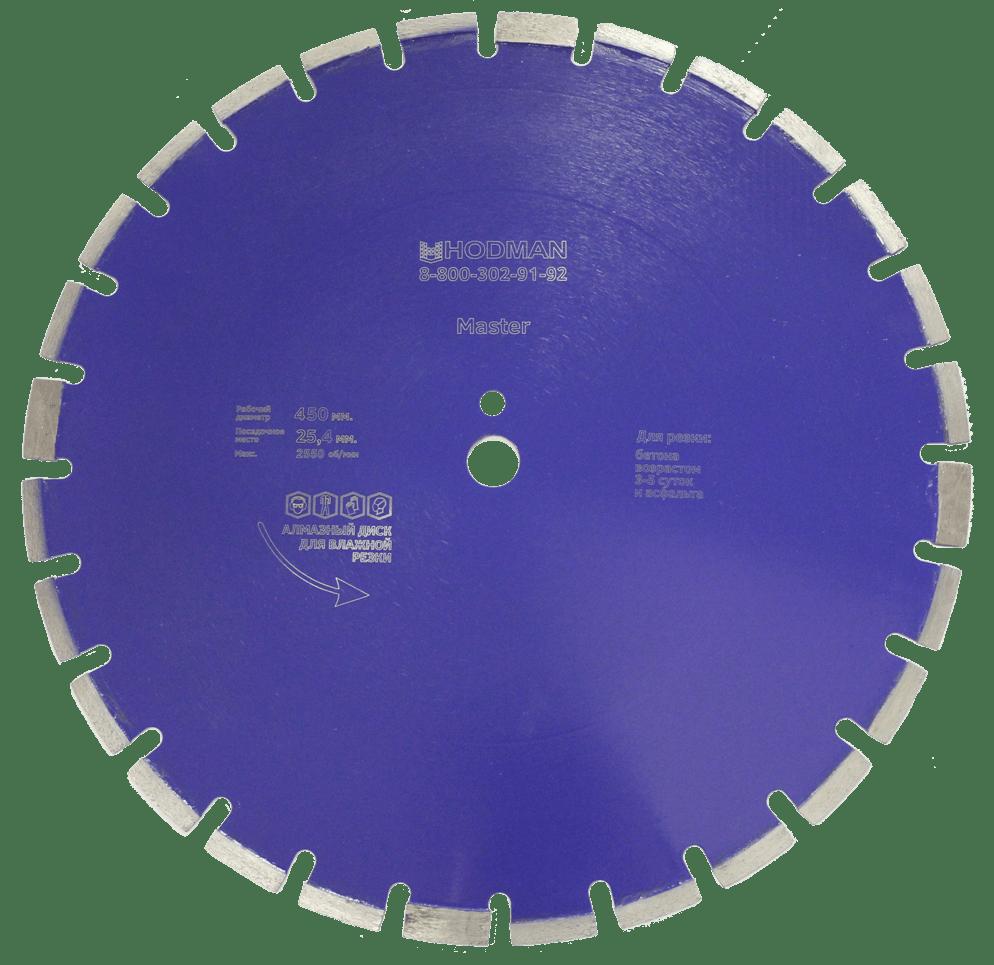 Диск/круг алмазный EVROPOL Master 500*25,4*10 для асфальта и бетона (цвет синий